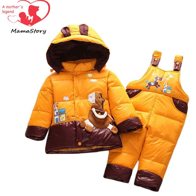 573186cfd Baby boy girl warm winter outerwear coats retail romper down jacket ...