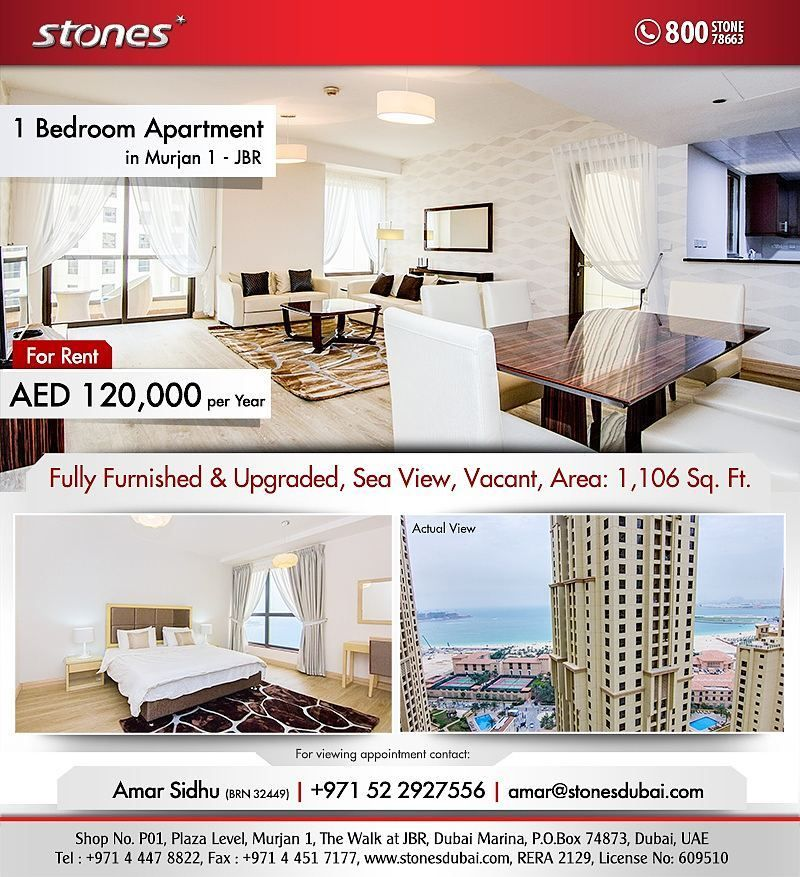 One Bedroom Apartment In Murjan 1 Jbr Upgraded Fully Furnished Sea View 19th Floor Area 1106 Sqft Rent One Bedroom Apartment 1 Bedroom Apartment Apartment