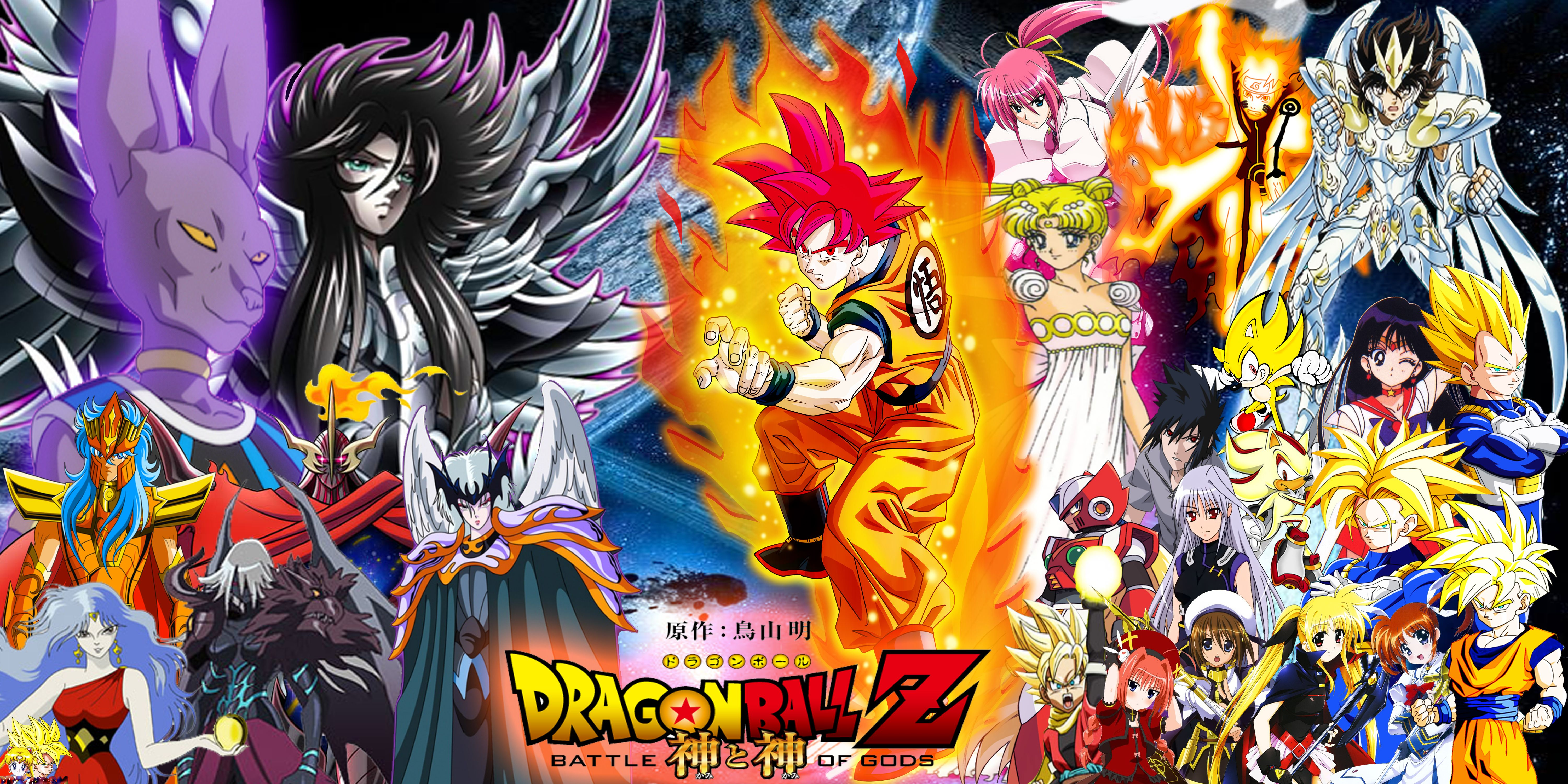 Dragon Ball Z Crossover HD Wallpapers Projetos a