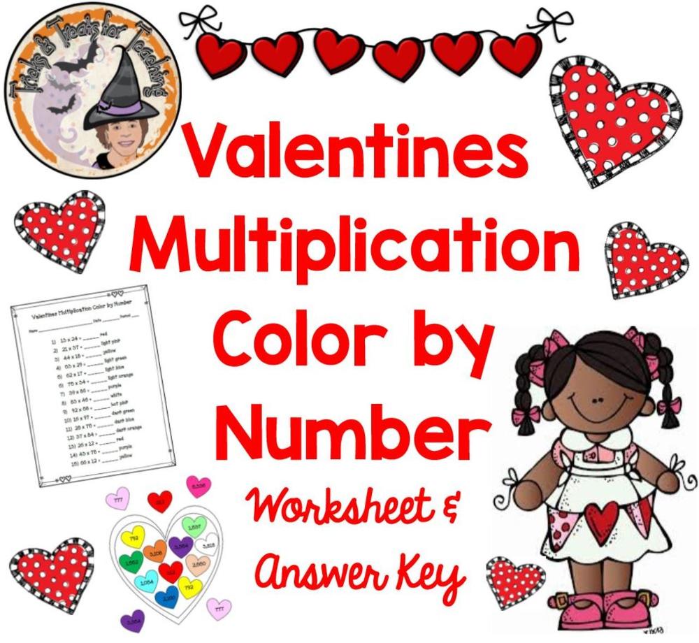 Valentines Multiplication Color by Number Worksheet
