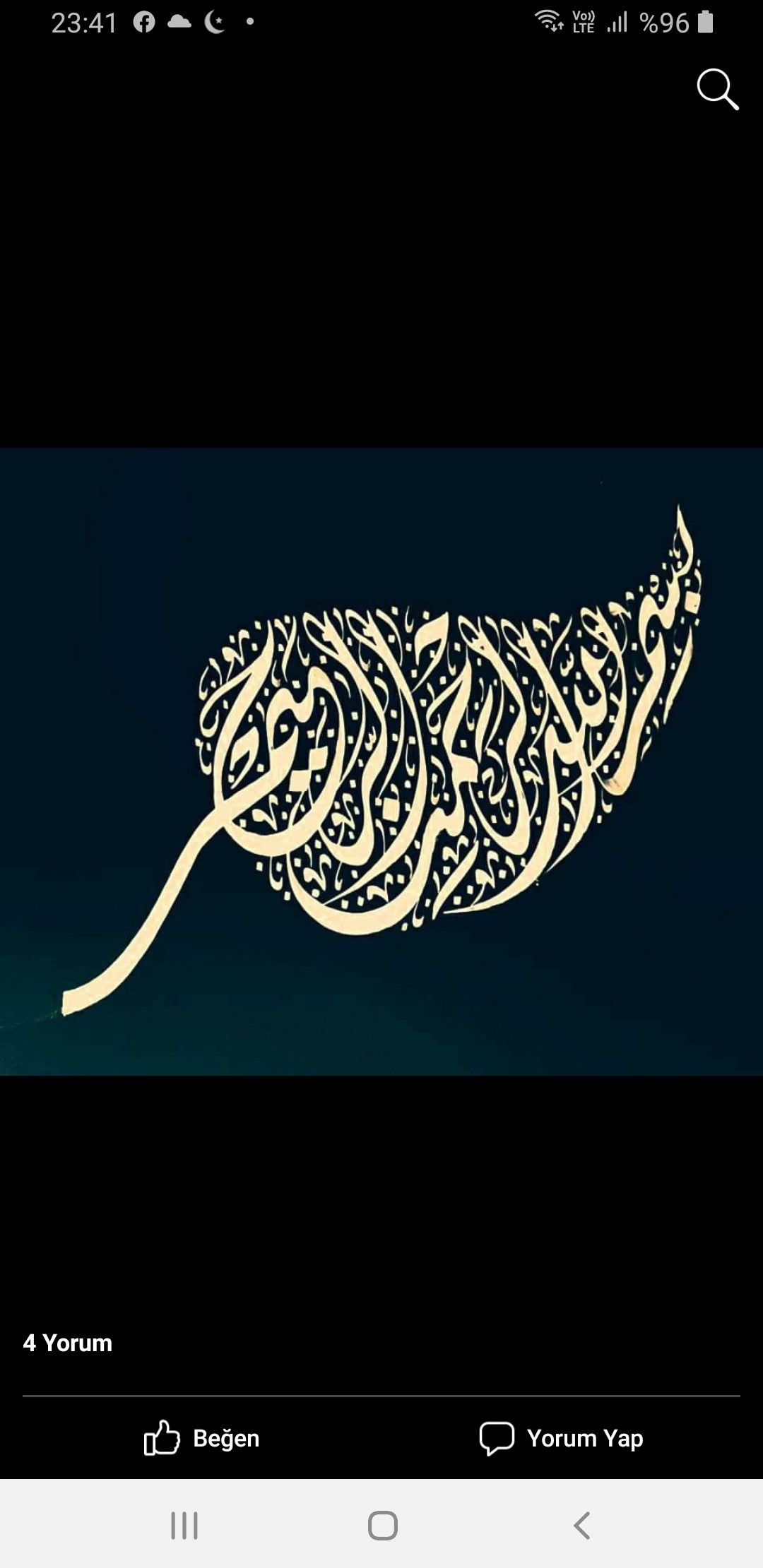 Pin by abdullah bulum on خط الجلي الديواني قواعد و تمارين