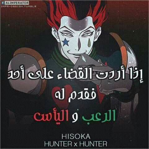 Pin By Menma Hu On مقولات انمي Cartoon Quotes Anime Quotes Anime Funny