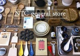 「general store」の画像検索結果