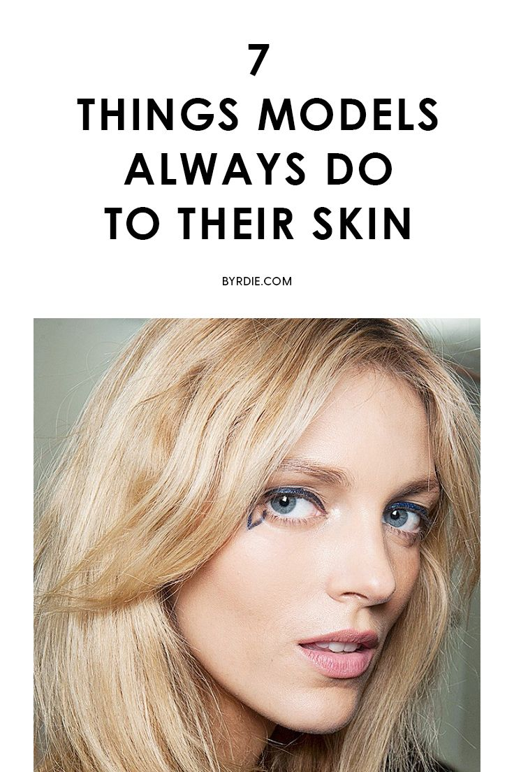 10 Skincare Secrets Models Know That You Don T Skin Care Secrets Skin Care Blackheads Skin Care
