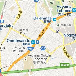 Savoy - Tokyo Restaurants, Pizza