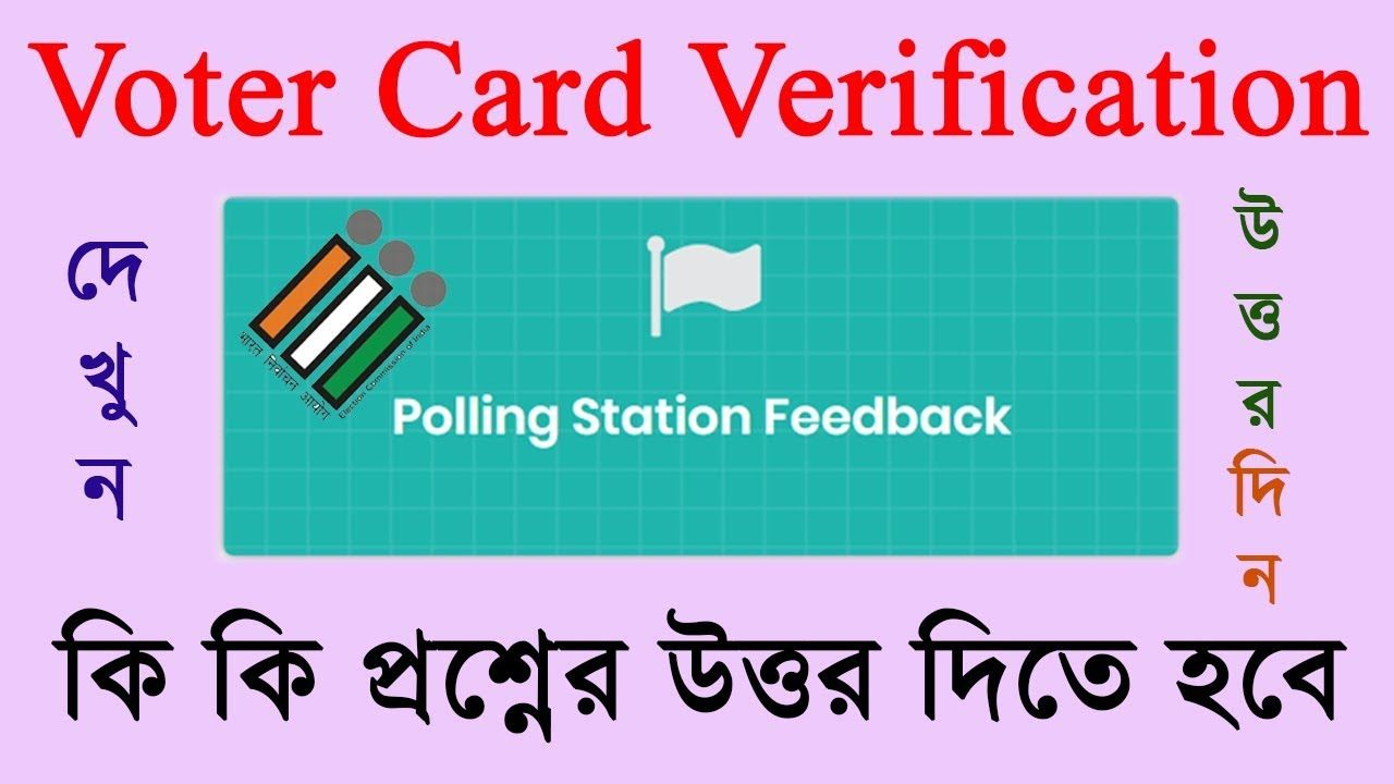 How To Submit Polling Station Feedback Questions Correctly Nvsp