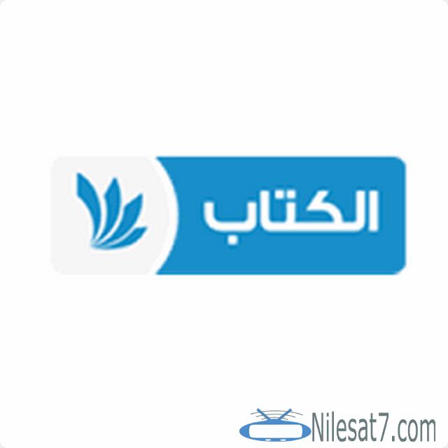 تردد قناة الكتاب الفضائية 2020 Al Kitab Al Kitab Al Kitab Channel Al Kitab Satellite القنوات الفضائية Allianz Logo Logos Person