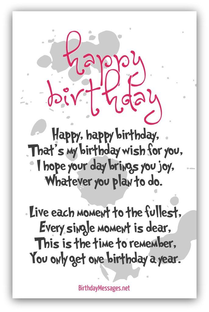 Happy Birthday Poems - Happy Birthday Messages ...