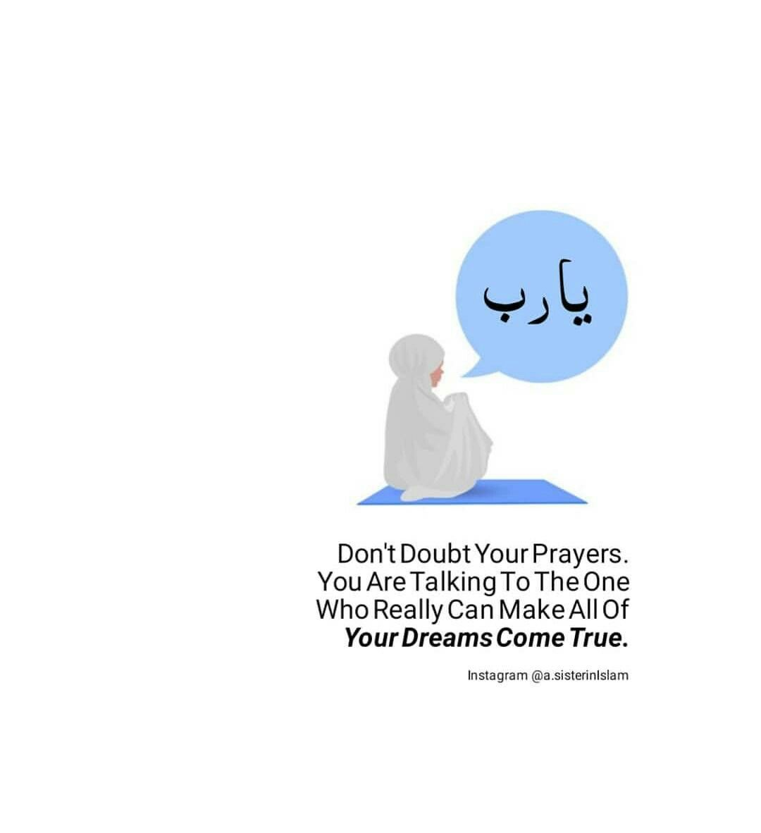 Pin By Lilly Tootsy On Islam Islamic Love Quotes Inspirational Quotes Pictures Islamic Inspirational Quotes