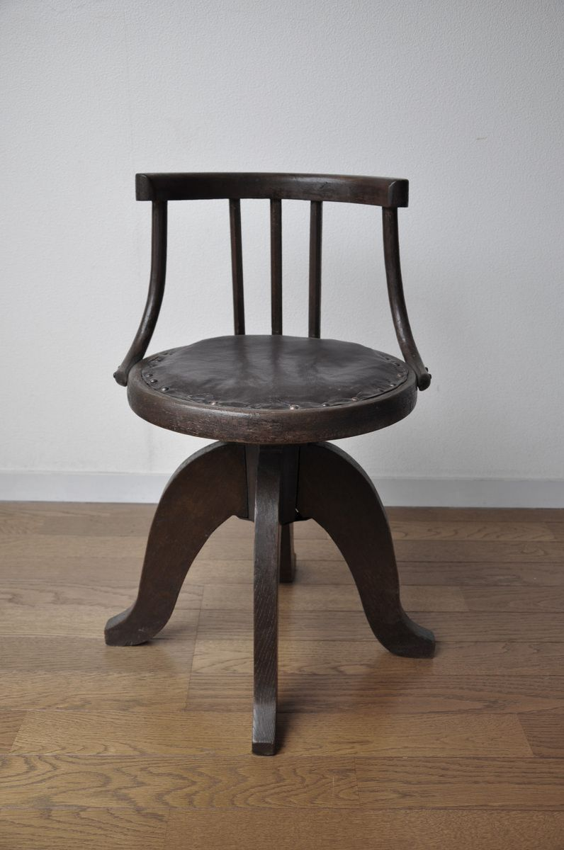 japanese antique chair | Antiguedades | Pinterest | Sof ...