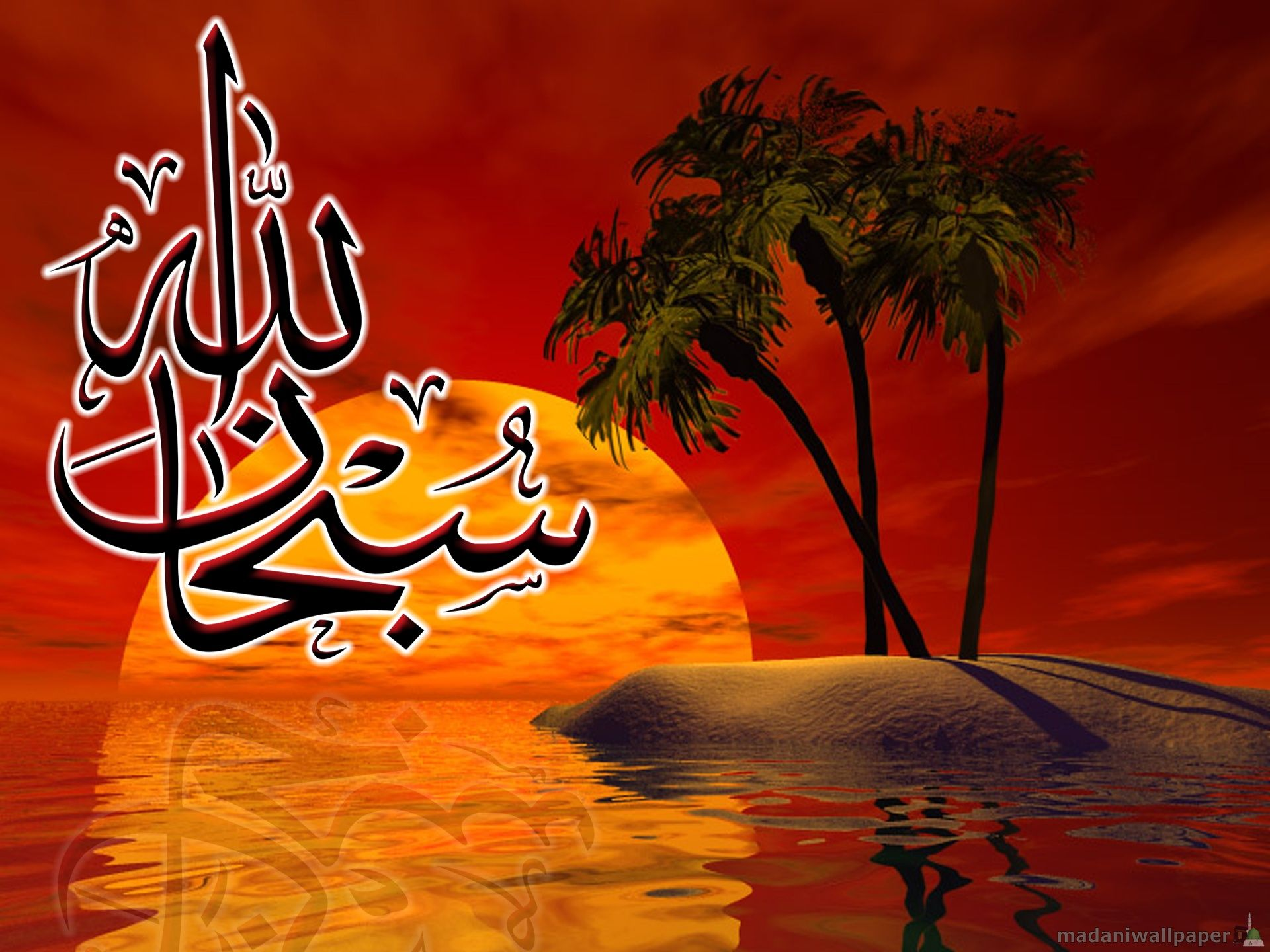 Beautiful Wallpaper Name Maryam - a20eeb96dfd5c38ac6a8129b8f38a0a4  Pic_143393.jpg