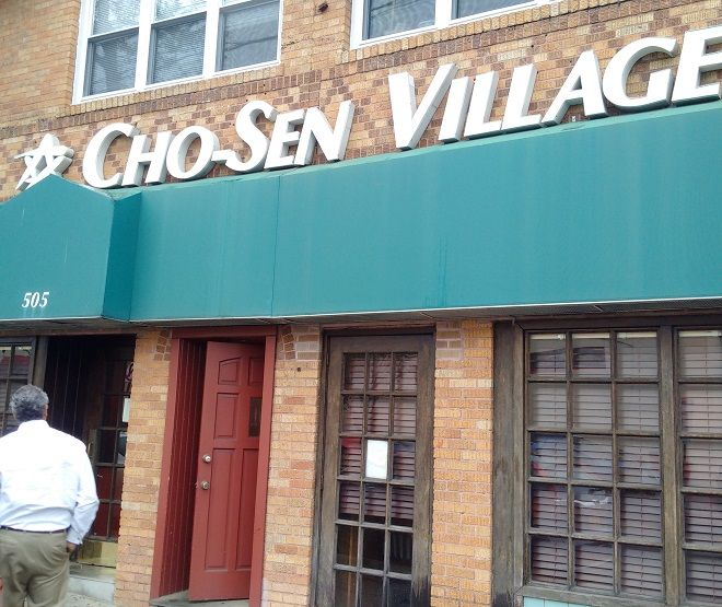Let My People Go To Cho Sen Village The Chinese Quest Best Chinese Restaurant Chinese Restaurant Let It Be