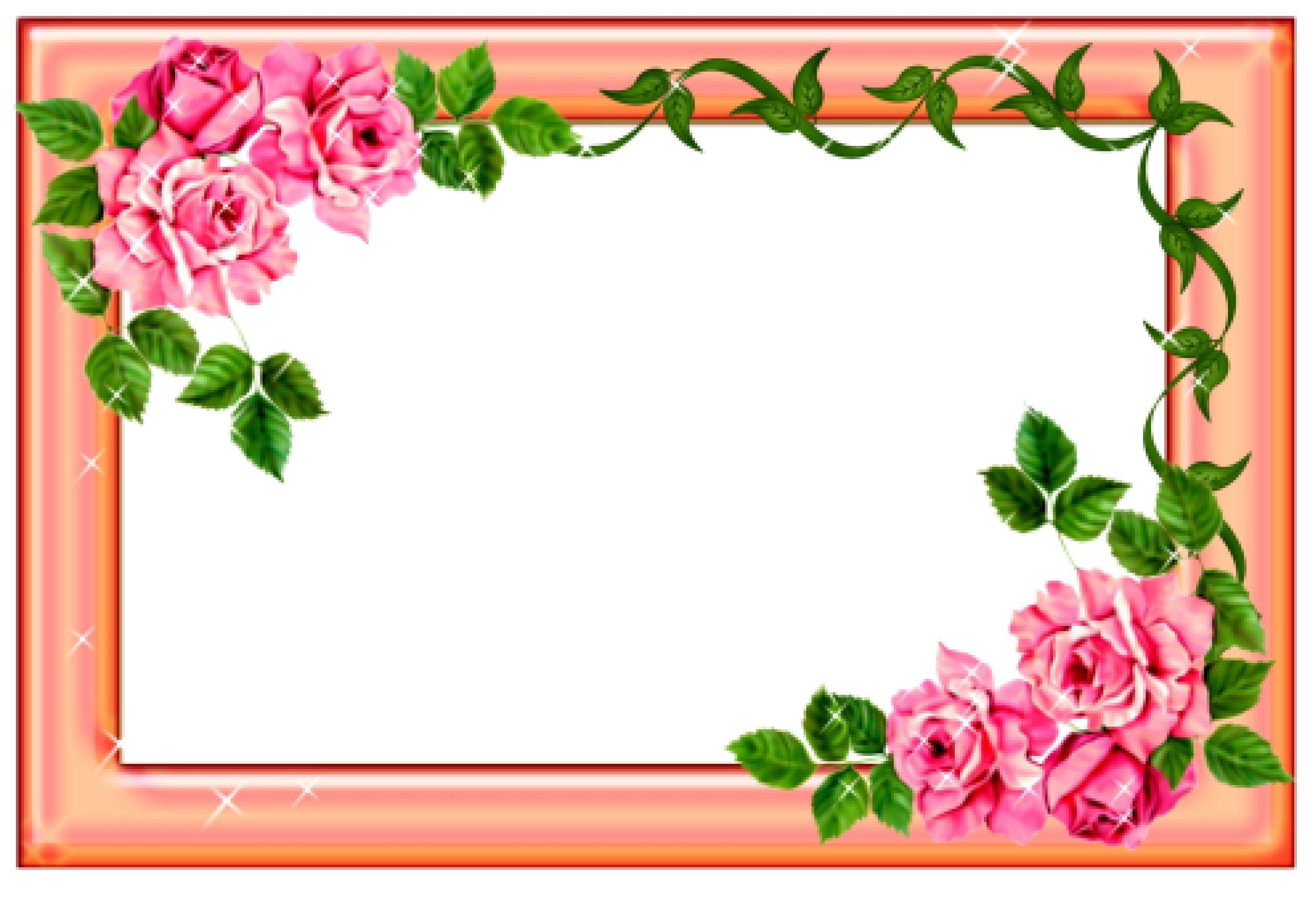 гарантирует высокое рамки для ворд цветочки поздравления бани сауны карте