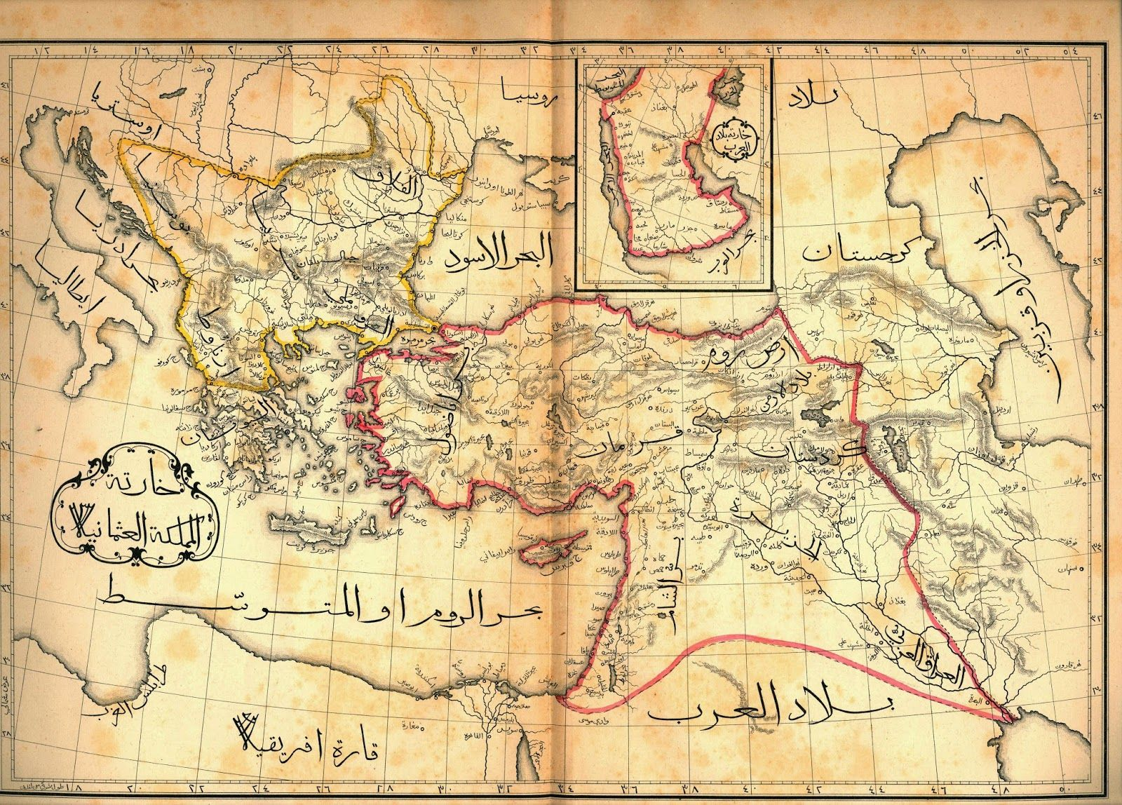 afternoon map the most beautiful 19th century arabic maps of syria and palestine