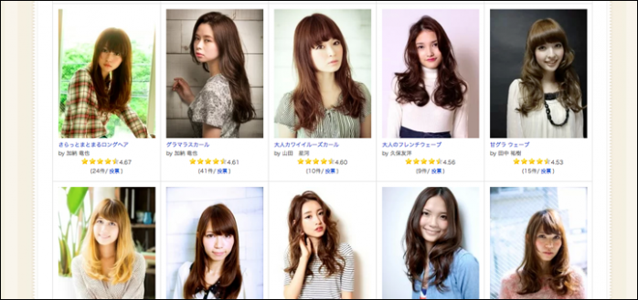 Female Short Hairstyle Names Di 2020 Gaya Rambut Rambut