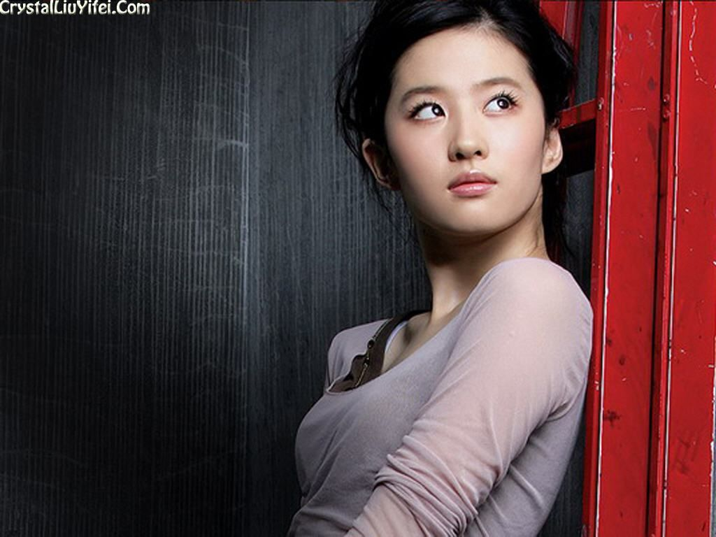 Top 5 Famous Chinese Actress Chinese Actress Attractive Eyes Beautiful Girl Names