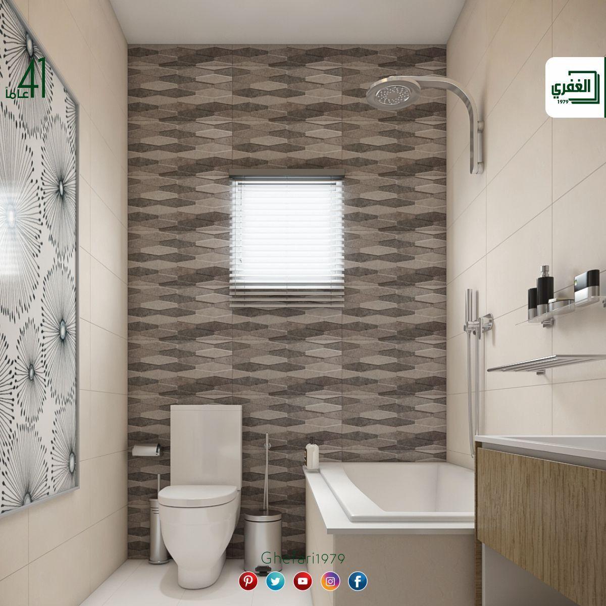 بورسلان أسباني ديكور ثلاثي ابعاد للاستخدام داخل الحمامات المطابخ اماكن اخرى للمزيد زورونا على موقع الشركة Https Www Ghefar Bathtub Alcove Bathtub Alcove