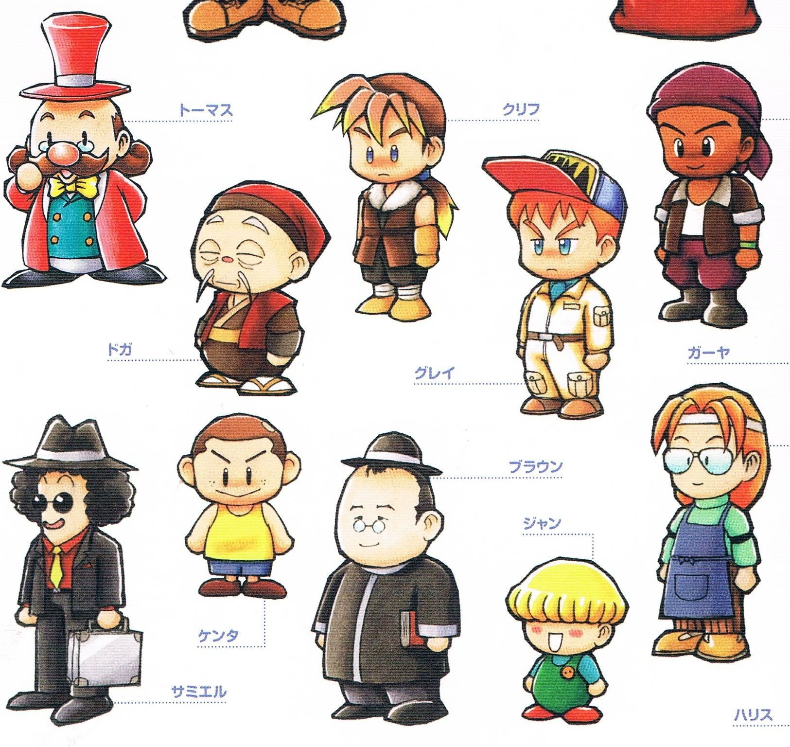 Ranch Story Forums > Harvest Moon Art Book Official Scan
