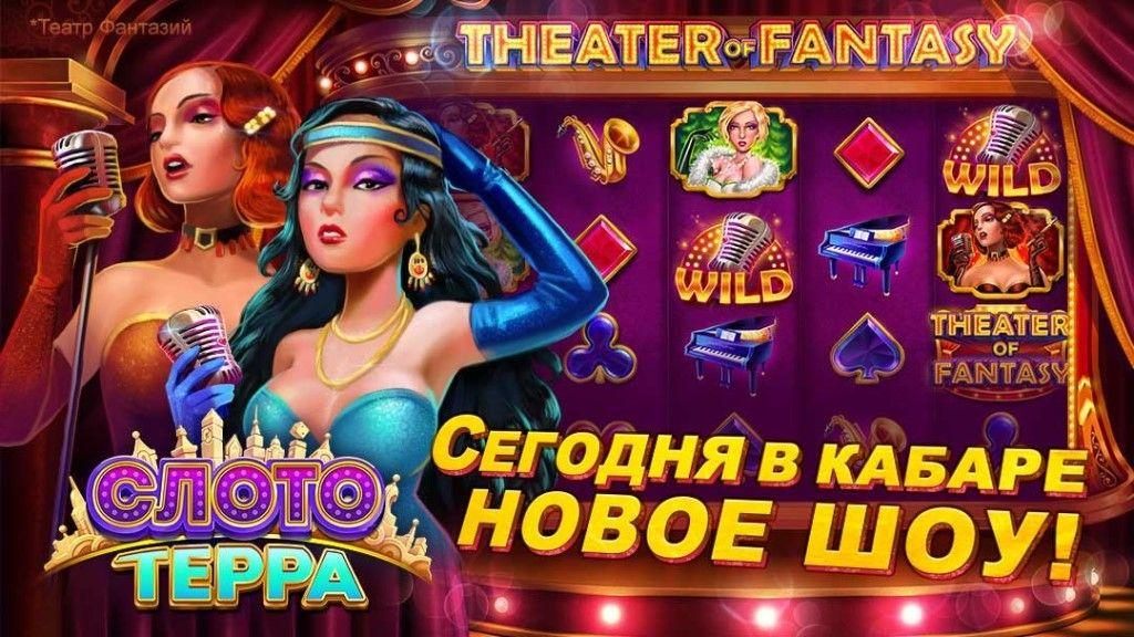 Казино онлайн с бонусом денег при регистрации легально ли казино онлайн в россии