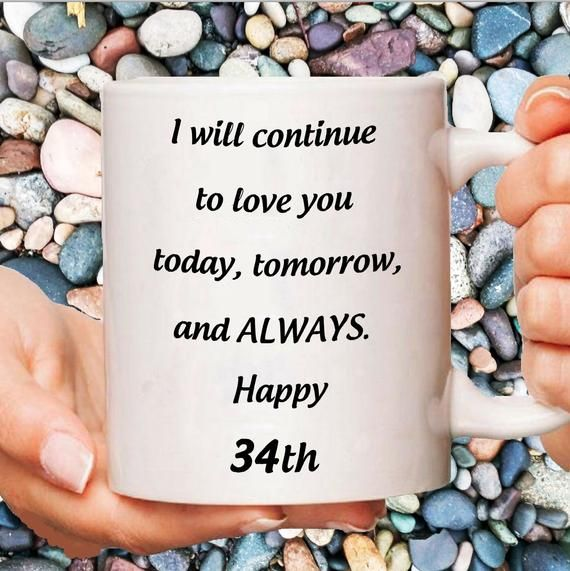 34th Anniversary Gift For Her, 34th Anniversary Gifts For Women,34th Wedding Anniversary, 34 Anniversary, 34 Year Anniversary, 34 years I will continue to ...