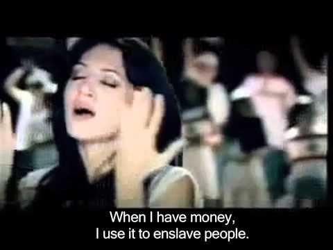 Diana Haddad Ana Al Insan I Am Human With English Subtitles Subtitled Human Ana