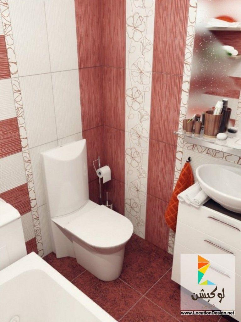 أحدث ديكورات حمامات صغيرة المساحه 2015 Kis Furdoszoba Furdoszobai Dekoracio Furdoszoba Lakberendezes