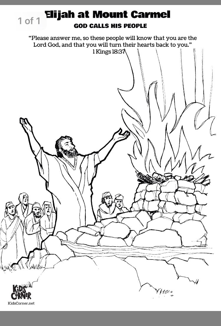 Elijah bible image by Angela Hoffman McGonnell on PREP
