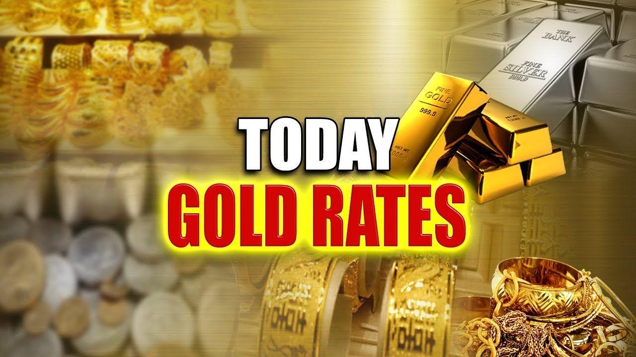నేటి బులియన్ మార్కెట్ Today Gold and Silver Rates in