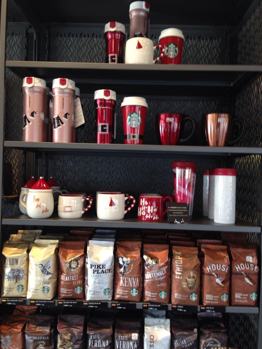 Christmas items 2014