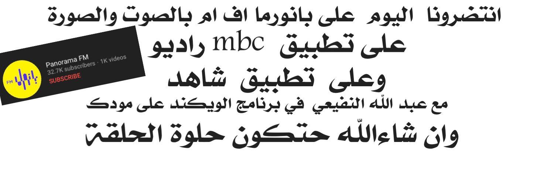 Pin By F Meeeero On صاحب اجمل ابتسامة Math Arabic Calligraphy Calligraphy