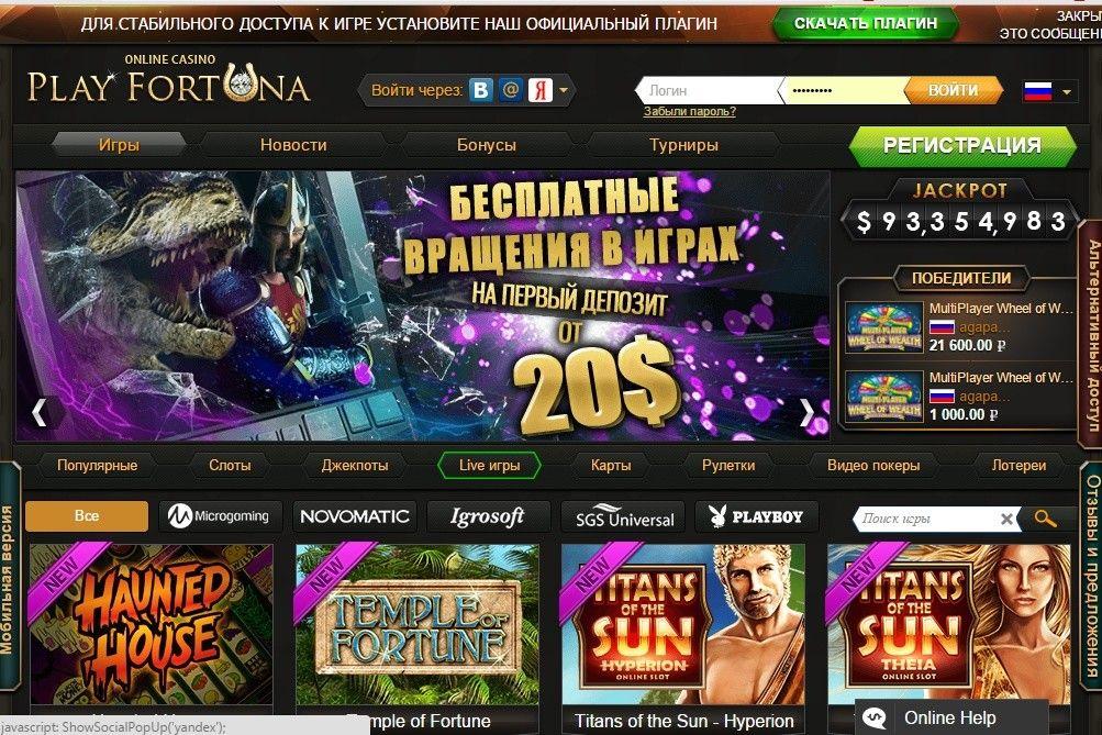 новый провайдер endorphin в казино play fortuna