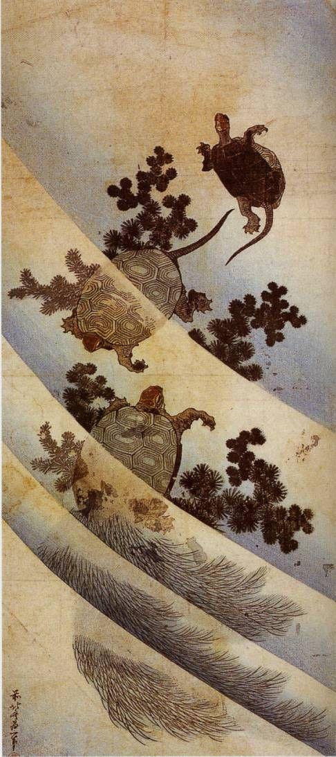Katsushika hokusai tartarughe nella corrente della for Tartarughe grandi