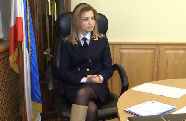 Прокурор проститутки индивидуалка худенькая