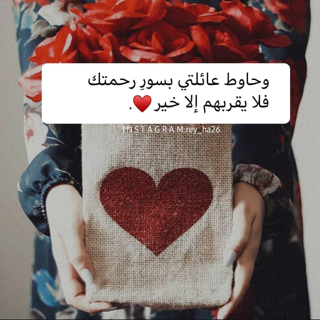 1 509 Likes 14 Comments المصممة ريام Rey Ha26 On Instagram اللهم صل وسلم وبارك على نبينا محمد يوم الجمعة سورة الكهف Instagram Rey