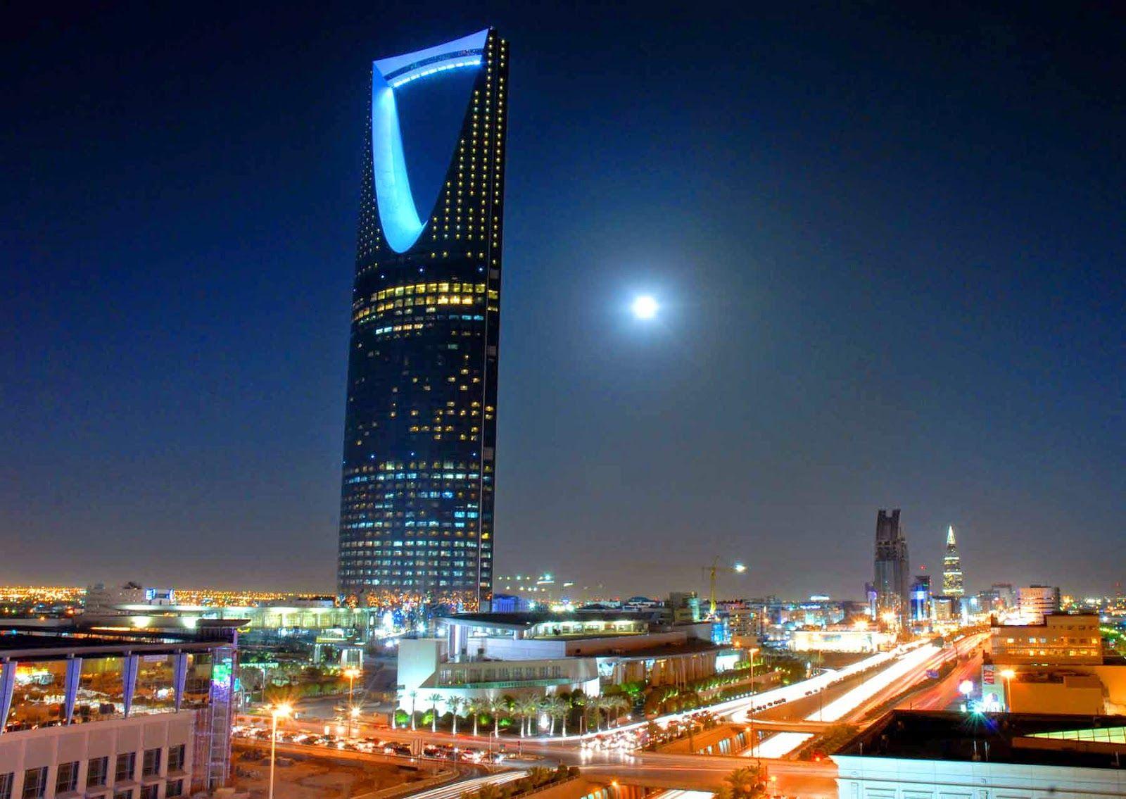 برج المملكة في الرياض المملكة العربية السعودية Building Skyscraper Landmarks