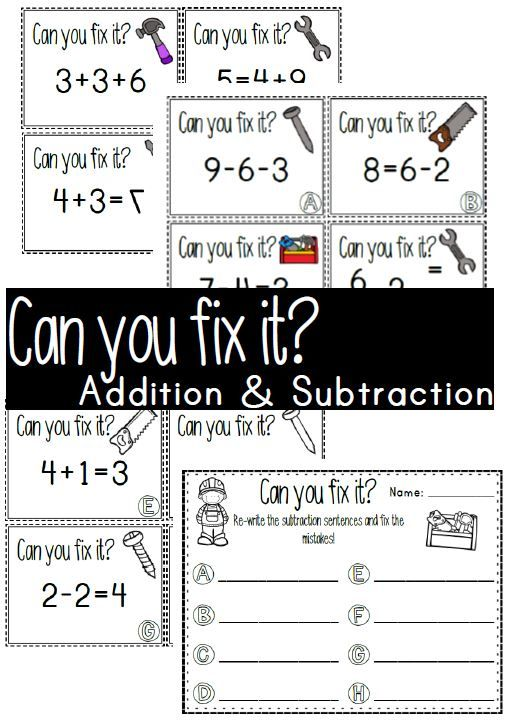 Can you fix it? Addition and Subtraction math sentences