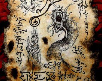 FOREST DEMON Necronomicon Fragment lovecraft occult by zarono