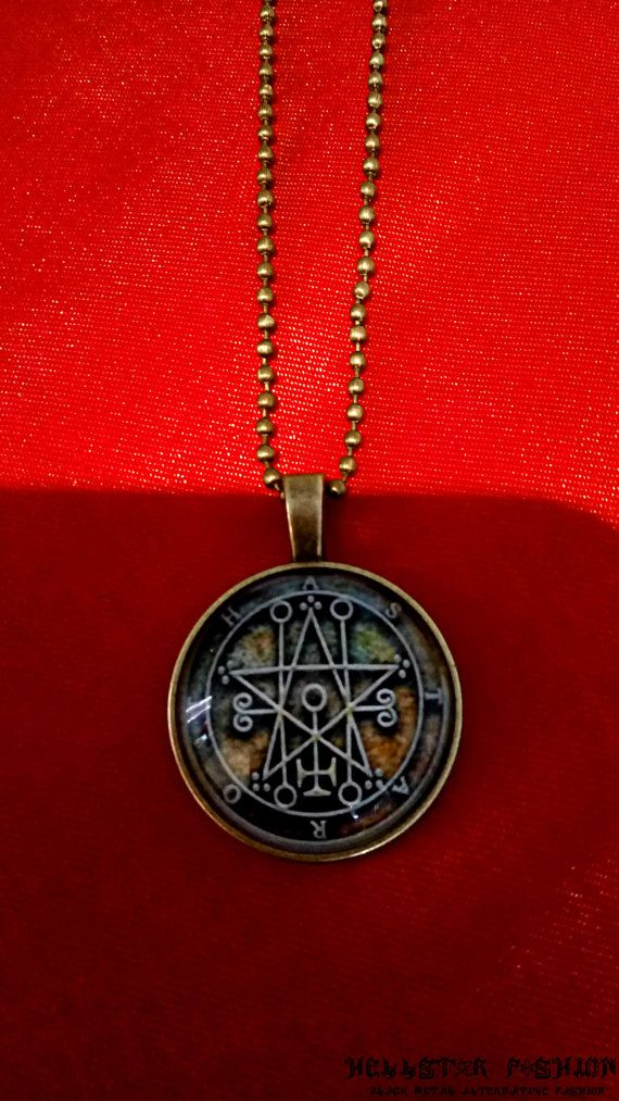 Astaroth Sigil Demonic Seal Satanic Ritual Occult Magick Pendant
