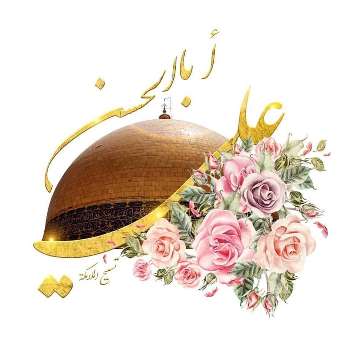 Pin By Ali علي On أهل البيت عليهم السلام Farsi Calligraphy Muharram Caligraphy