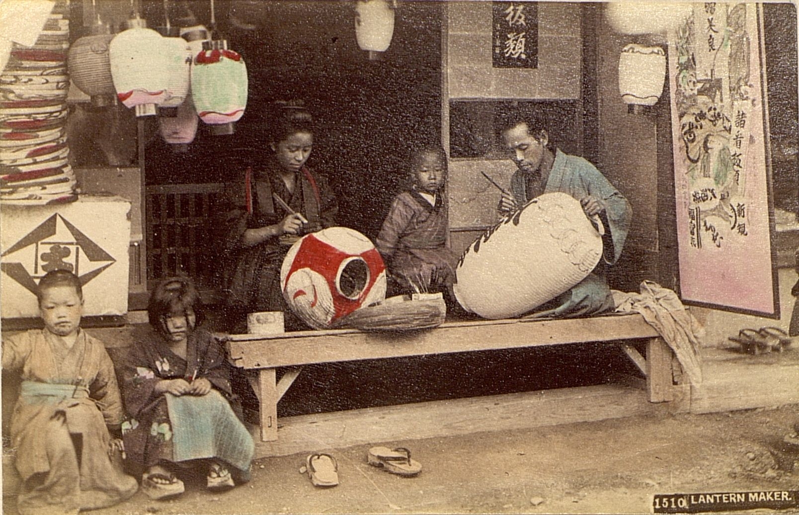 A lantern maker and his family, ca. 1890s