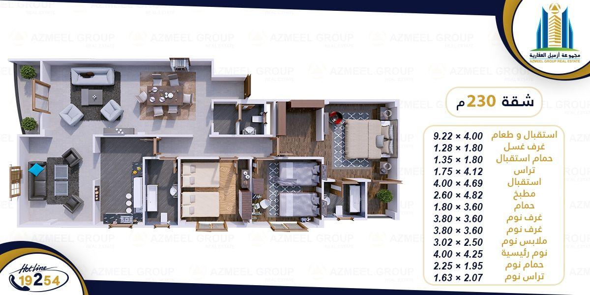 شقة للبيع بالتجمع الخامس بالتقسيط في حي اللوتس الجنوبية قطعة 32 استلام فوري مساحة 230 متر دور متكرر يسار الواجهة Apartments For Sale Floor Plans Real Estate
