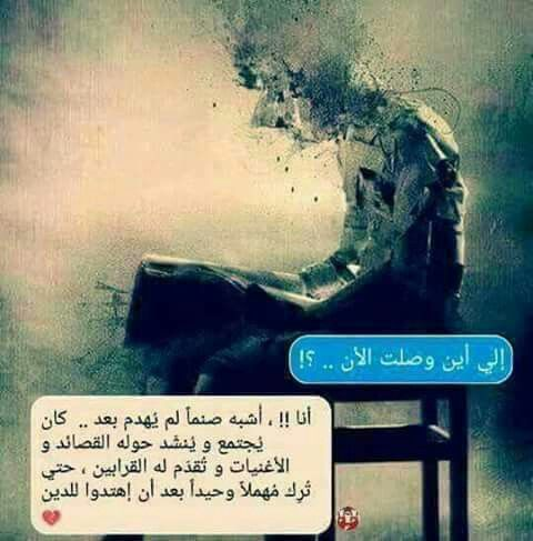 Pin By Walaa Awad On كراكيب Love Quotes Wallpaper Blue Quotes Cool Words