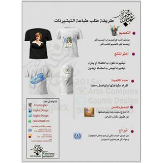 Artist الفنان محمد غبره Artscomplex Instagram Photos And Videos Instagram Photo Design Instagram