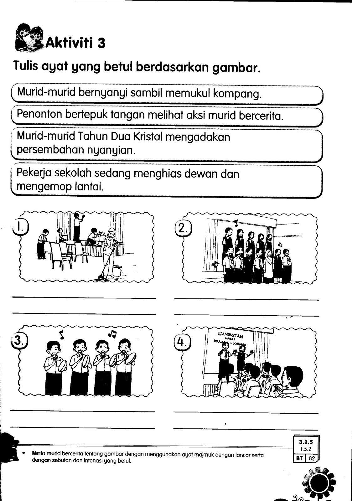 Latihan Bahasa Malaysia Tahun 1 Google Search Bm Thn 1