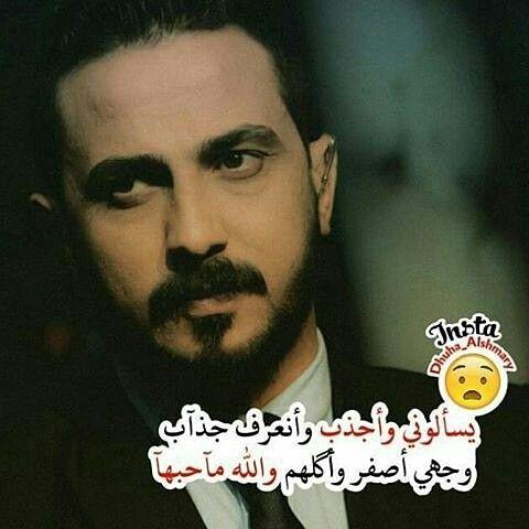 رائد ابو فتيان Arabic Quotes Poems Quotes