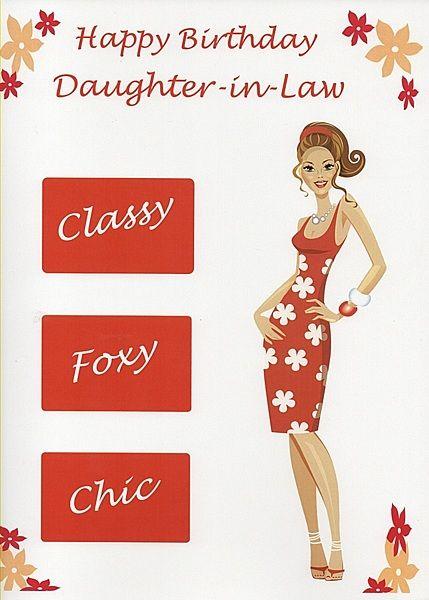 Female Relation Birthday Cards Happy Birthday Daughter In Law Birthday Daughter In Law Happy Birthday Daughter Happy Birthday Sister