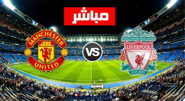 Pin By استعلام On استعلام In 2021 Football Club Liverpool The Unit