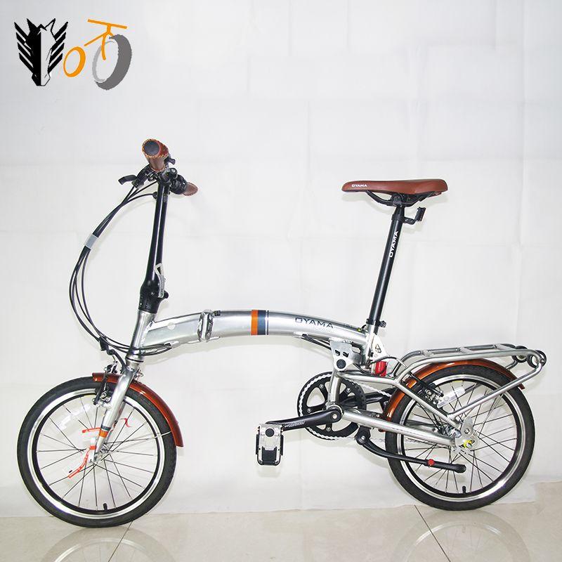 Oyama Electric Folding Bike