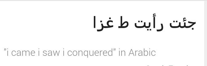 Arabic Tattoo I Came I Saw I Conquered Tatted Up Pinterest - Interesting arabic tattoos meaning pictures
