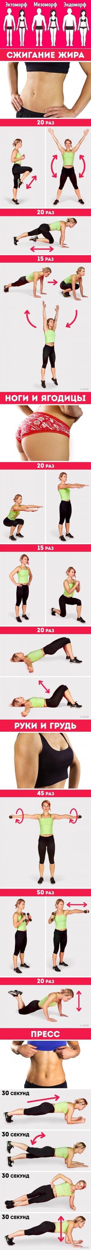 Как Сжечь Жир На Ногах. 5 лучших жиросжигающих упражнений. Полчаса в день — и готово!